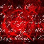 La lettera del Diavolo conservata nel Monastero di Clausura