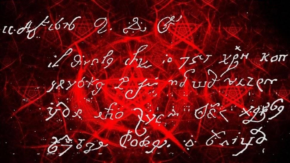 La lettera del Diavolo1